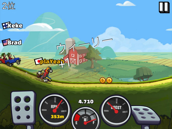 How to Download Hill Climb Racing for PCs